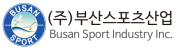 주식회사 부산스포츠산업